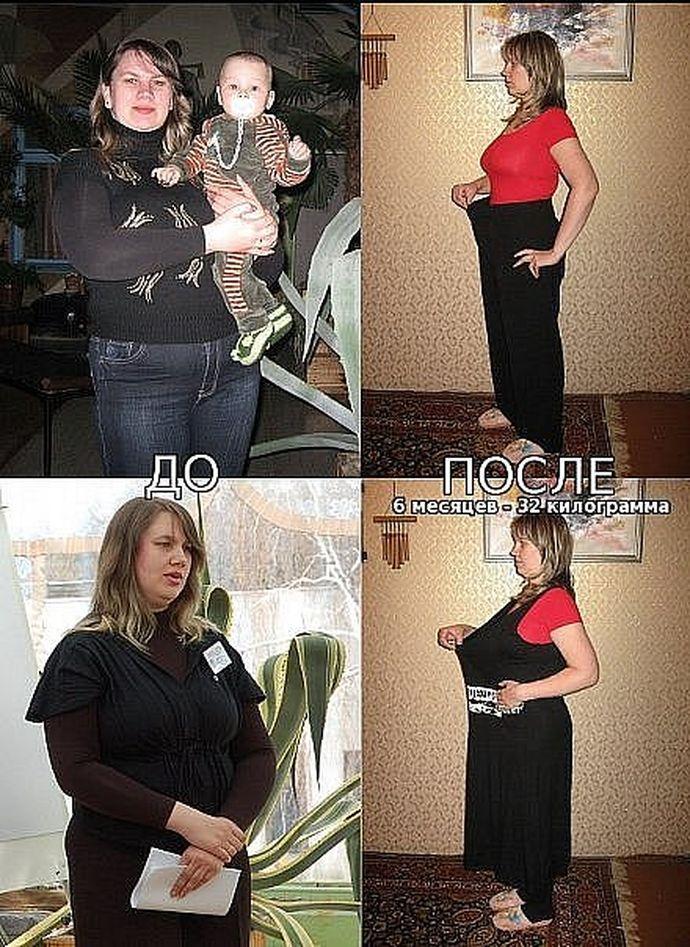 алан карр легкий способ похудеть скачать